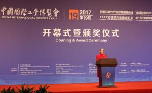 英中高峰论坛为中国制造2025和英国工业发展探索合作机会