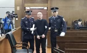 浙江绿洲珠宝行劫杀案开庭,被告人回忆七次抢劫杀四人细节