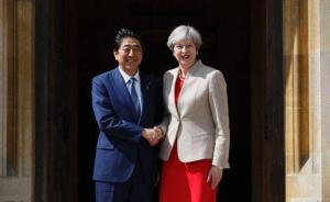 英国首相特雷莎・梅将于月底首次访问日本,增强贸易防务合作