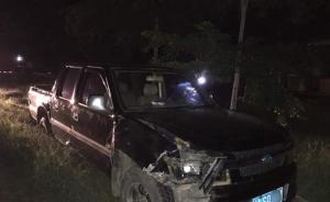 海南一城管酒后无证驾车撞人死亡逃逸,两小时后被警方抓获