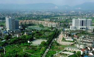 陕西南郑撤县设区获国务院批复,助力汉中城市扩展