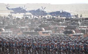 解放军报:全面推进国防和军队现代化