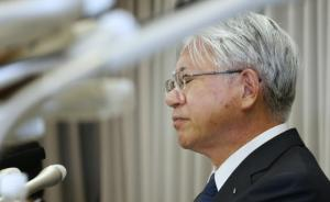 日本神户制钢造假检讨报告出炉:质量把关不周,焦点放在获利