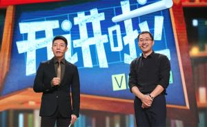 """""""天河一号""""研发科学家孟祥飞: 中国梦和个人梦合二为一"""
