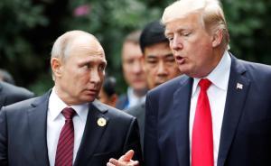没正式会晤但发联合声明,特朗普和普京APEC峰会交谈热烈