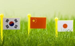 大外交|习近平分别见安倍文在寅,均指出要推动双边关系发展