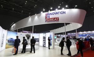 英国官员:对华技术合作持开放心态,英国核潜艇用上中国制造
