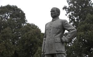 全国政协举行仪式纪念孙中山诞辰151周年