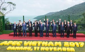 习近平APEC时间:十九大后中国首场多边外交精彩纷呈!