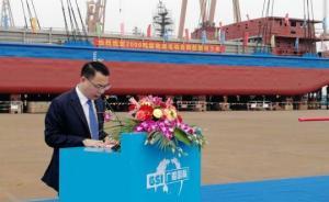 世界首艘千吨级纯电动船广州下水:充电两小时,续航80公里