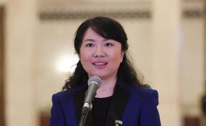 领航新征程|十九大代表李媛:实现中国梦与个人理想有机结合