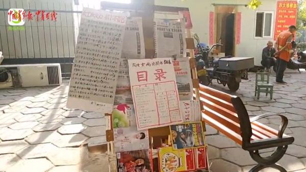 """89岁退休教师摆书摊供人免费阅览,展现""""春蚕精神"""""""