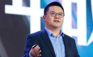 阿里大文娱集团董事长俞永福回应离职传闻:我不会离开