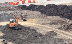 """中国稀土硫化物及稀土光源院士工作站在""""稀土之都""""包头揭牌"""