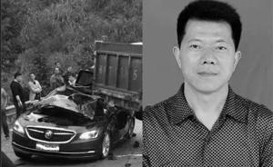 福建屏南一镇党委书记加班途中遇车祸因公殉职,年仅51周岁