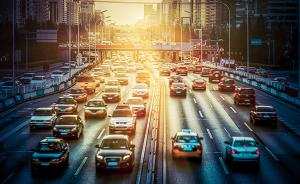 国家发改委反垄断局局长:《汽车业反垄断指南》不久将公布