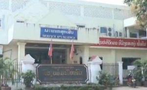 习近平同老挝国家主席本扬一道出席玛霍索综合医院奠基仪式