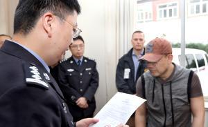 中国再向美国遣返一名美籍逃犯:在华藏匿8年从事英语培训