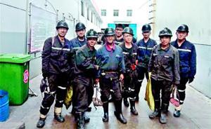 300米矿井下追逐梦想,山西矿工4次考研成华师研究生