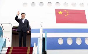 王毅介绍习近平出访成果:开启新时代中国特色大国外交新征程