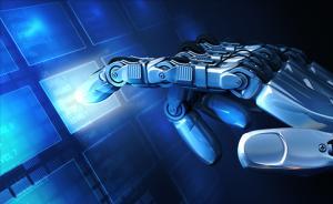 图解上海人工智能发展:2030年建成全球影响力的发展高地