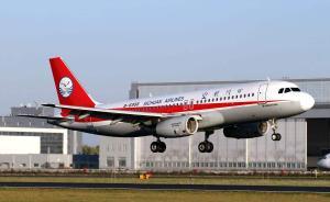 川航一客机发生扰序事件备降长沙,警方称并非劫机