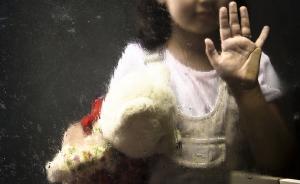 """南京南站猥亵女童案之问:真能""""不告不理""""?女孩如何安置?"""