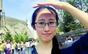 人民日报评论:江歌案中的法律事件与道德事件
