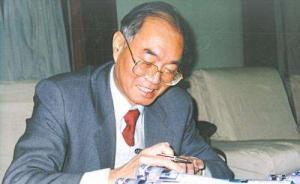 著名经济学家、北大教授萧灼基逝世,享年84岁