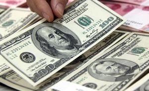 委内瑞拉政府:已开始支付总额为2亿美元的到期主权债券利息