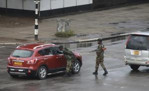 """""""政变""""后津巴布韦的华人见闻:井然有序,警察还在路边罚款"""