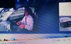 李彦宏回应乘百度无人驾驶汽车上五环:确实收到一张罚单