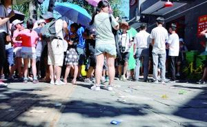 参观清华北大:排队现场垃圾遍地,环卫工称每天能装七八车