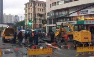 地下水管爆裂后16小时抢修完,居民点赞上海精细化管理水平