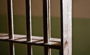 景德镇公安系统一副县级干部获刑四年多:用百万执行款还私债