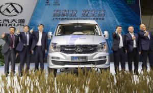中国首款燃料电池商用车正式上市,享受百万补贴后仅售30万