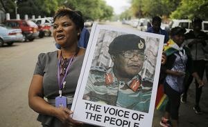 穆加贝下台能否为津巴布韦带来变革?外媒:仍有新的不确定性