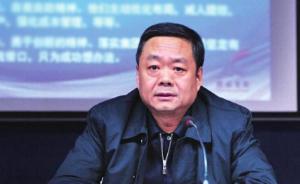 徐州矿务集团原党委书记、董事长吴志刚严重违纪被双开
