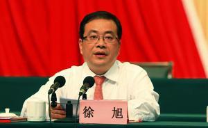 徐旭任浙江省委统战部副部长,曾任舟山市委副书记