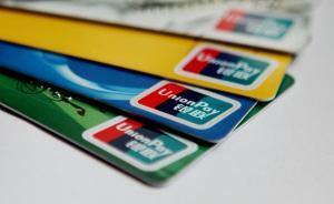 非法买卖银行卡调查:一套1500元以上,用来诈骗和洗黑钱