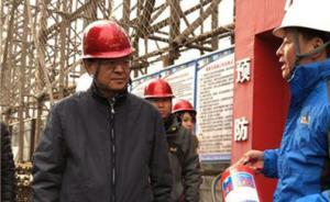 北京市住建委突击检查工地安全隐患:一安置房项目被勒令停工