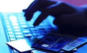 国家互金整治办:立即停批网络小贷牌照,部分现金贷存在隐患