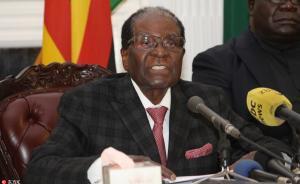 津巴布韦议会宣布:穆加贝辞去总统职务