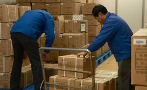 李克强批示后,1.5万瓶白血病患儿救命药今日装车发往全国