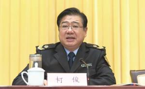 湖北省食药监局局长柯俊调任恩施州委书记