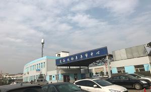市民举报车检每车多收50元,武汉市发改委:检测方拒不整改