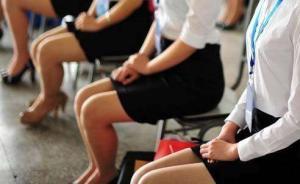 """""""培训贷""""成新乱象:一对一给求职大学生洗脑,贬低其专业"""