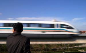 中国2020年有望建成5条以上中低速磁浮商业运营线路