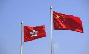 林郑月娥等19人组成香港特区全国人大代表选举会议主席团