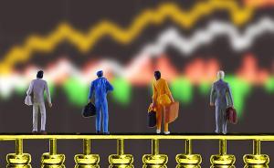 """多位券商高管解读""""证券智能化"""":降低成本,避免佣金战"""